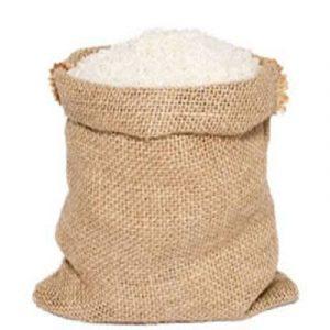 Nazirshail Rice-নাজিরশাইল চাল