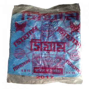 Medium Size Polythene Bag